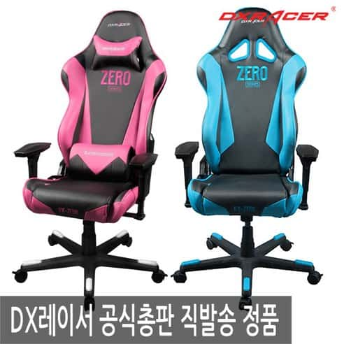 Product Image of the DXRACER RX001