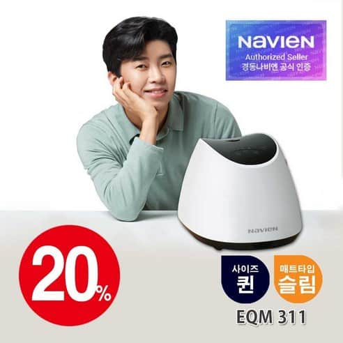 Product Image of the 경동 나비엔 온수 매트 EQM311 퀸