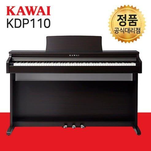 Product Image of the 가와이 디지털피아노 KDP110