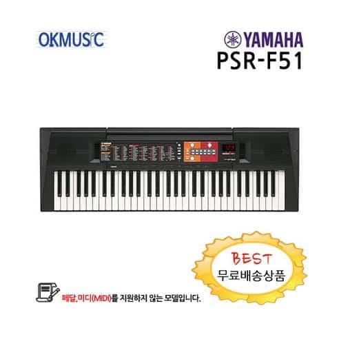 Product Image of the 야마하 전자키보드 PSR-F51