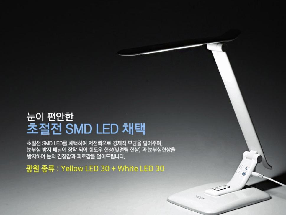 Product Image of the 듀플렉스 시력보호 접이식 LED 데스크 스탠드