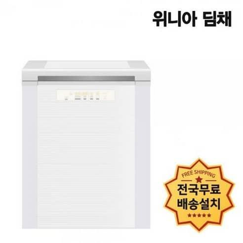 Product Image of the 위니아딤채 뚜껑형 김치냉장고 120L