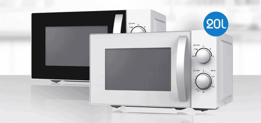 Product Image of the 쿠잉 소형 전자레인지 다이얼식 20L