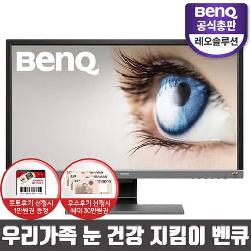 Product Image of the 벤큐 아이케어 무결점 27인치 4K HDR 모니터
