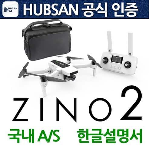Product Image of the HUBSAN ZINO2 하이버전 드론