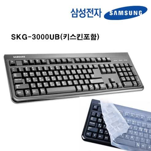 Product Image of the 삼성전자 SKG-3000UB 멤브레인 유선키보드
