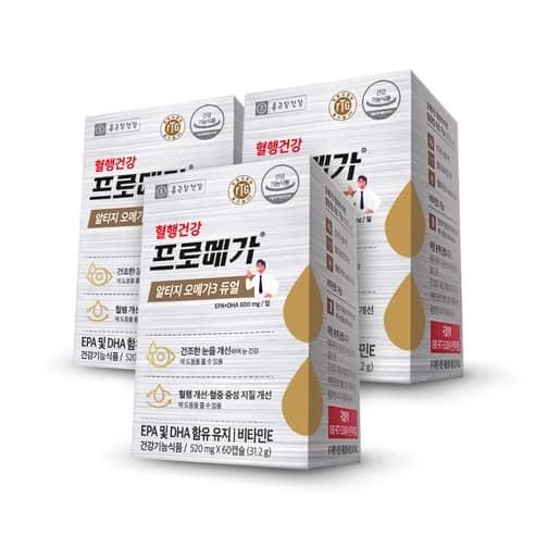 Product Image of the 종근당건강 알티지 오메가3 영양제