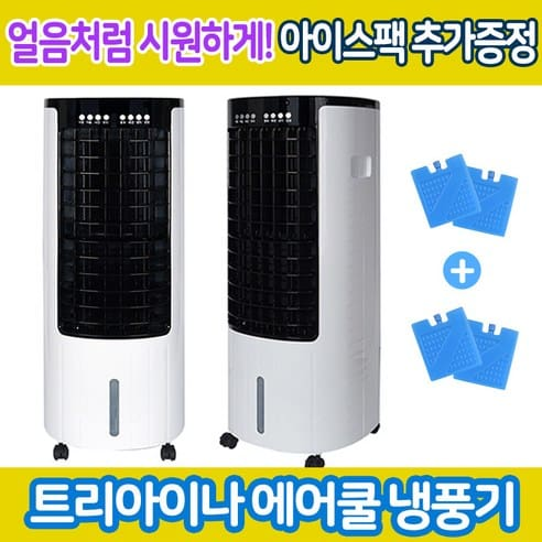 Product Image of the 트리아이나 냉풍기 A380