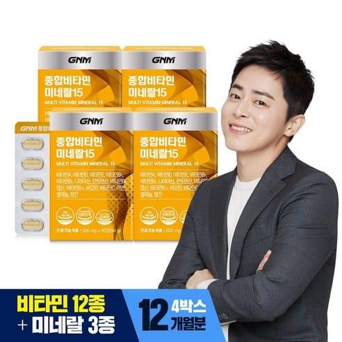 Product Image of the GNM자연의품격 종합비타민 미네랄15 90정